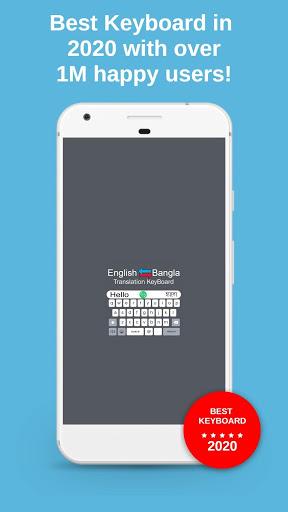 Bangla Keyboard - English to Bangla Typing screenshot 1