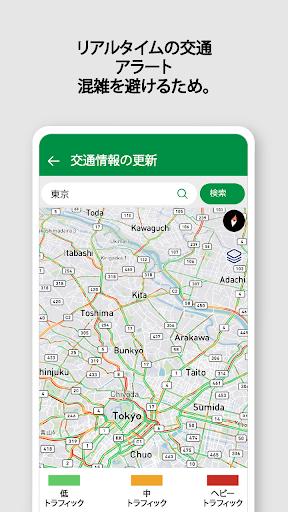 無料のGPS地図(オフライン地図アプリ):ナビゲーション、道順、交通、交通渋滞情報 screenshot 12