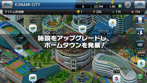 ウイニングイレブン クラブマネージャー screenshot 5