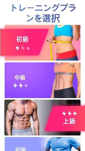 30日でお腹の脂肪を落とす:自宅トレーニング、ペタンコお腹、お腹痩せ screenshot 1