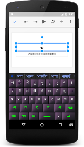Hindi Keyboard for Android screenshot 4
