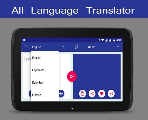 كل لغة المترجم مجانا 1 تصوير الشاشة
