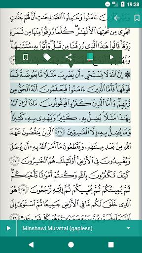 Read Listen Quran Coran Koran Mp3 Free قرآن كريم screenshot 5