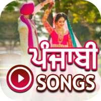 Punjabi Songs: Punjabi Video: Hit Song: Music Gana on 9Apps