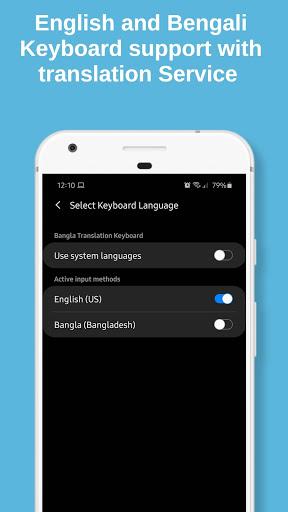 Bangla Keyboard - English to Bangla Typing screenshot 5