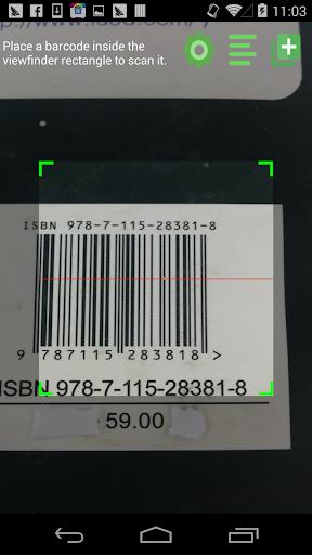 Barcode Scanner Pro screenshot 1