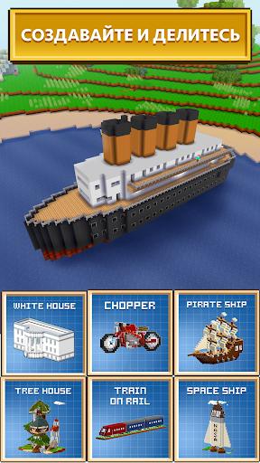 Block Craft 3D: игры симулятор скриншот 4