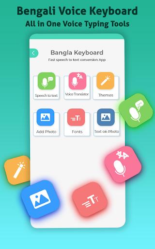 Bengali Voice Typing Keyboard–Bangla Text on photo screenshot 5