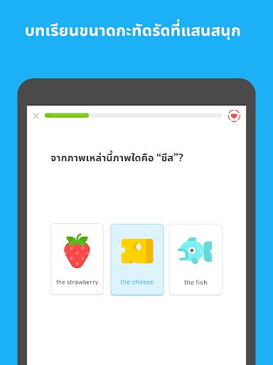 Duolingo: เรียนภาษาอังกฤษฟรี screenshot 7
