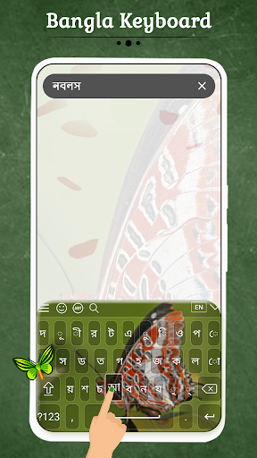 Bangla Keyboard screenshot 3