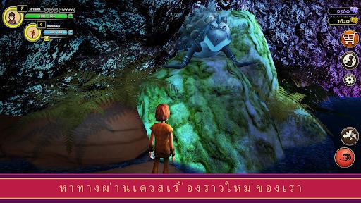 School of Dragons screenshot 3