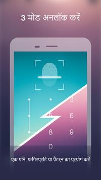 ऐप्स लॉक & वीडियो लॉकर, अंगुली की छाप स्क्रीनशॉट 3