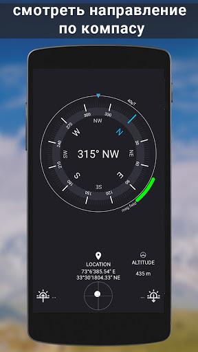 GPS спутник - жить Земля карты & голос навигация скриншот 6