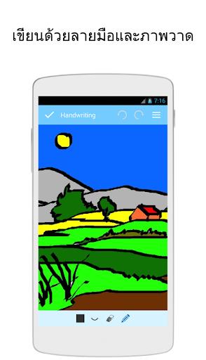 Keep My Notes – จดบันทึกและเตือนความจำ screenshot 7