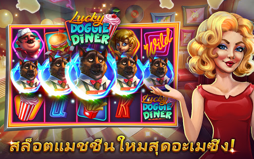 Huuuge Casino Slots Vegas 777 screenshot 9