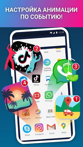 Лончер Живые Иконки для Андроид скриншот 3