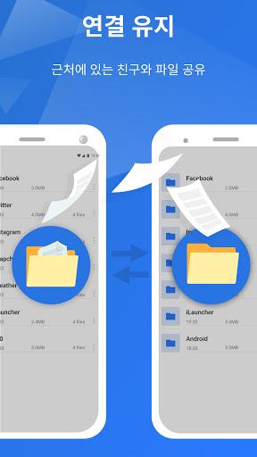 FileMaster, 파일 관리, 파일 전송 파워 클린 screenshot 7