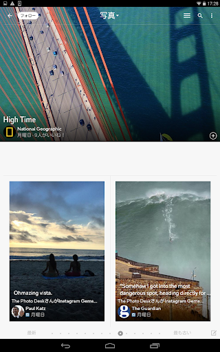 Flipboard screenshot 13