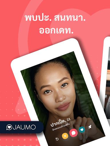 JAUMO Dating - แอพหาคู่ จับคู่แชทและจีบคนโสด screenshot 7