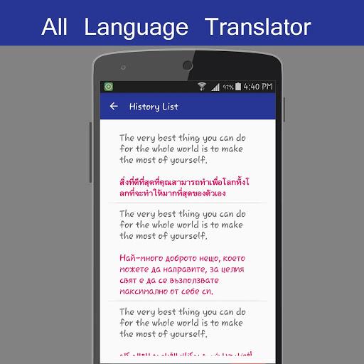 كل لغة المترجم مجانا 7 تصوير الشاشة