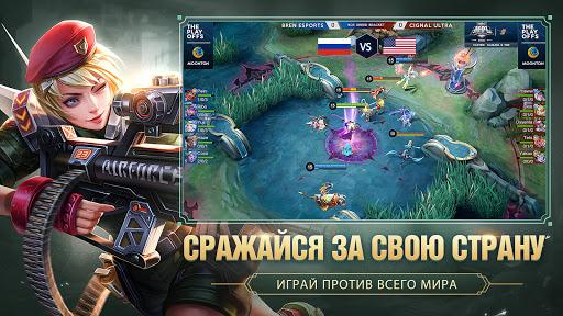 Mobile Legends: Bang Bang скриншот 6