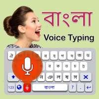 Bangla Voice Keyboard - Bangladesh Keyboard 2019 on 9Apps