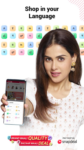 Snapdeal Shopping App -Free Delivery on all orders screenshot 4