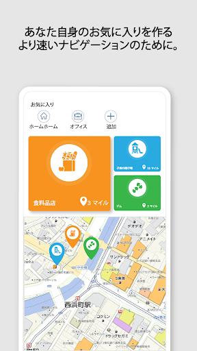 無料のGPS地図(オフライン地図アプリ):ナビゲーション、道順、交通、交通渋滞情報 screenshot 6