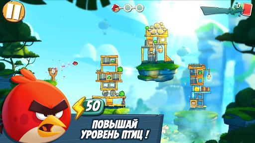 Angry Birds 2 скриншот 2