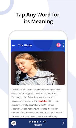 #1 Vocab App: Hindu Editorial, Grammar, Dictionary 2 تصوير الشاشة