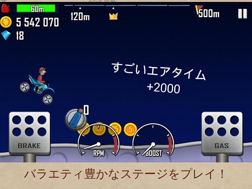 ヒルクライムレース(Hill Climb Racing) screenshot 6