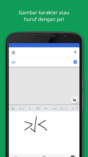 Google Terjemahan screenshot 5