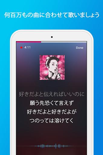 無料カラオケ採点!カラオケYOKEE screenshot 8