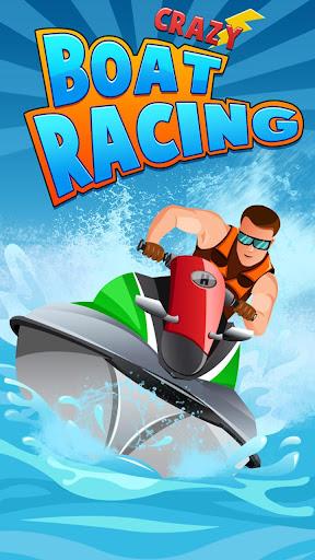 Crazy Boat Racing 4 تصوير الشاشة