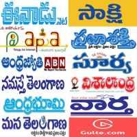 Telugu Newspaper - Web & E-Paper on 9Apps