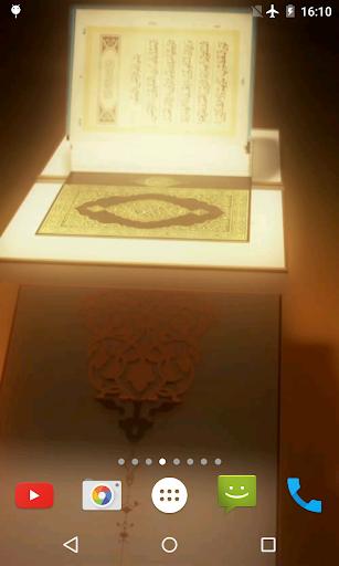 Quran Video Live Wallpaper screenshot 4