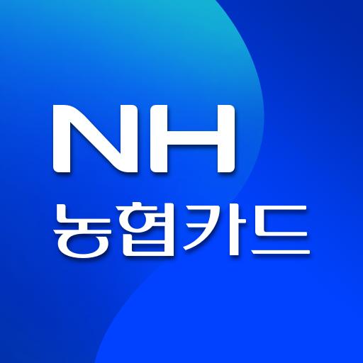 NH농협카드 스마트앱 icon