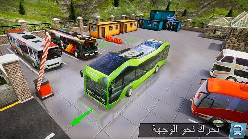 ألعاب وقوف السيارات الحافلة : العاب اتوبيسات٢٠٢٠ 4 تصوير الشاشة