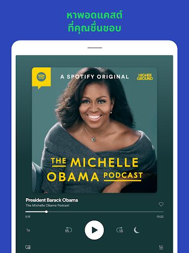 Spotify: เพลงและพอดแคสต์ screenshot 10