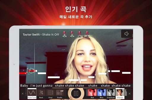 노래방(StarMaker Lite): 무료 노래방 어플&노래부르기&스타메이커 screenshot 6
