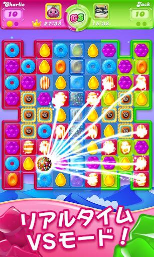 キャンディークラッシュゼリー screenshot 3