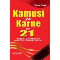 Kamusi Ya Karne Ya 21 on 9Apps