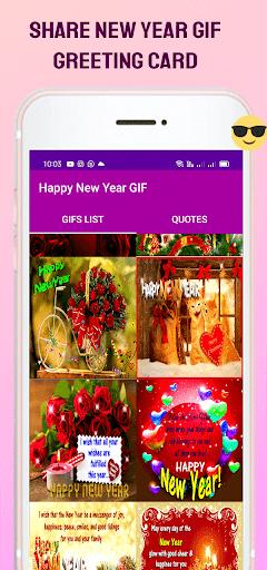 New Year GIF 2022 screenshot 5