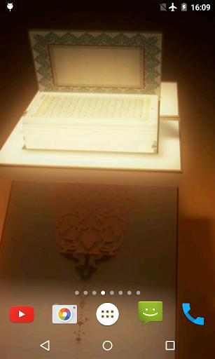 Quran Video Live Wallpaper screenshot 1