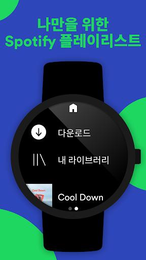 Spotify: 음악 및 팟캐스트 screenshot 15