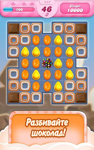 Candy Crush Saga скриншот 12