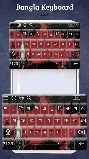 Bangla Keyboard screenshot 4