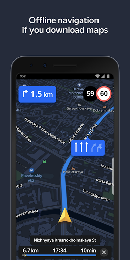 Yandex.Navigator screenshot 8