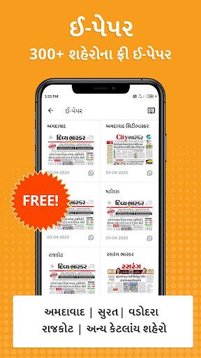 Divya Bhaskar: Gujarati Epaper, Local & Video News screenshot 2
