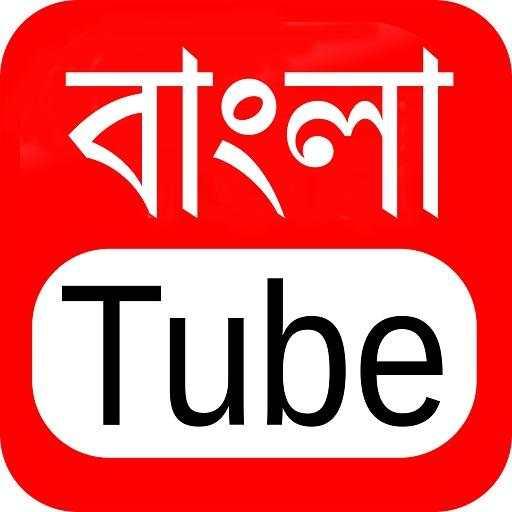 Bengali Tube: Bengali Video, Song & Comedy, Natok